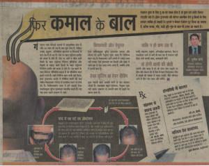 news_bhaskar